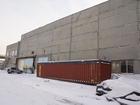 Увидеть foto Коммерческая недвижимость Нежилое здание в аренду  70403044 в Ачинске