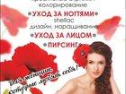 Фотография в Красота Парикмахерские Наш салон для ЖЕНЩИН, которые любят себя! в Алексине 0