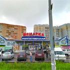 Сдаются помещения от 12 до 500 м2 от собственника, г, Апрелевка