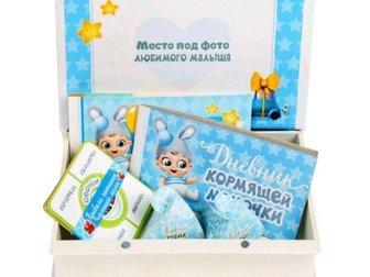 В комплект входит:книга-шкатулка;дневник кормящей мамы;коробочка для первого зубика;коробочка для первого локона;паспорт крохи;правила питания кормящей мамы, Коробочки в Артеме