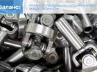 Просмотреть фотографию Автосервис, ремонт Продаем карданные валы и комплектующие от КарданБаланс 34464647 в Асбесте
