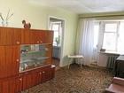 Изображение в   Продам 2-х комнатную квартиру в районе «Памятника в Асбесте 1050000