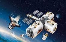 Лего касмическая станция