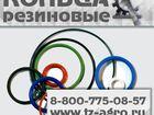 Скачать бесплатно изображение  Уплотнительное кольцо ГОСТ 34744741 в Азове