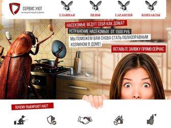 Уникальное foto Создание web сайтов Красивые дизайнерские сайты 32723681 в Балаково