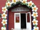Скачать бесплатно фотографию Организация праздников Оформление воздушными шарами 32314973 в Барнауле