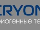 Фотография в Строительство и ремонт Разное Наша организация предлагает ПРЕДОХРАНИТЕЛЬНУЮ в Барнауле 0