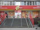 Свежее фото Аренда нежилых помещений Форне 33617309 в Барнауле