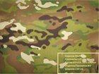 Просмотреть foto  Камуфляжные ткани и сети 33878437 в Барнауле