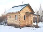 Увидеть фотографию  Строительство домов и бань 34158565 в Барнауле