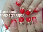 Фото в   Наращивание ногтей, покрытие гель-лак, быстро, в Барнауле 500