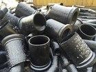 Фотография в   Покупаем на постоянной основе: трубы пнд в Барнауле 2