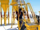 Скачать бесплатно фотографию  Стационарный бетонный завод HZS 50 35434713 в Биробиджане