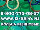 Фотография в   При выборе завода который производит резиновое в Барнауле 0