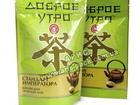 Увидеть фото  Упаковка для чая от производителя оптом Харьков 35886156 в Ростове-на-Дону