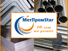 Уникальное foto Строительные материалы Предлагаем по выгодным ценам матовые трубы, 36189862 в Барнауле