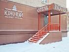 Увидеть изображение  Гостиница Барнаула с живописным видом из окна 36366661 в Барнауле