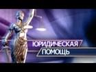 Фото в   Pасцвет коллекторского бизнеса вылился для в Барнауле 0