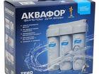 Смотреть изображение  Водоочистители Аквафор для получения чистой воды 37674731 в Барнауле