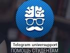 Увидеть фотографию Разное в онлайн режиме решение задач 37779417 в Барнауле