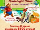 Свежее изображение  Летний городской английский клуб 38782799 в Барнауле