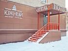 Смотреть фотографию  Апарт гостиница Барнаула с уборкой каждый день 39791635 в Барнауле