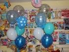 Уникальное фотографию Организация праздников Продаем красивые гелиевые шарики на День рождения 62696552 в Барнауле