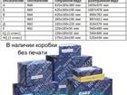 Увидеть фото Разное Почтовая коробка тип Б -№5 67893455 в Барнауле