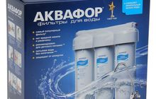Водоочистители Аквафор для получения чистой воды