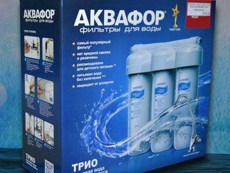 Смотреть фото  Удобный выбор системы очистки 32943852 в Барнауле