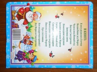 Увидеть фото Книги Продам книгу стихов для самых маленьких 43176026 в Барнауле