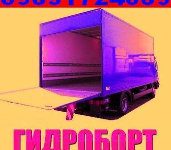 Фото в   Профисиональные грузчики быстро и качественно в Барнауле 150