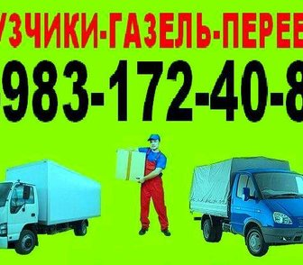Изображение в Услуги компаний и частных лиц Грузчики Грузчики работают от 150 руб. /час, грузовики в Барнауле 150