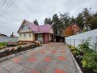 Продается загородный дом 181.6 м2 на участке 10 сот. Дом из