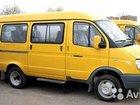 ГАЗ ГАЗель 3221 2.5МТ, 2005, 500000км