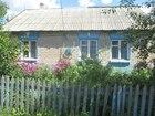 Смотреть фото  Продается дом в Никольском 65025566 в Белгороде