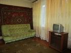 Скачать бесплатно изображение Дома Сдается дом по ул, Лермонтова 68927922 в Белгороде