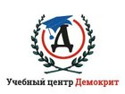 Просмотреть фотографию Курсы, тренинги, семинары Проектирование в программе AutoCAD 69619141 в Белгороде