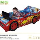Кровать детская Машинка с матрасом