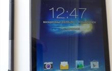 Планшет-смартфон ASUS Fonepad Note 6 16Gb (черный)