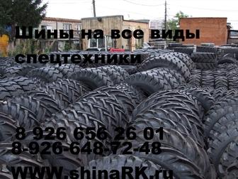 Скачать изображение Шины и диски Шины для экскаваторов, шины для погрузчиков 10595657 в Белгороде