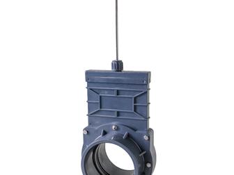 Скачать фотографию Разное Шибер диаметр от 40мм до 160мм 72586887 в Белгороде