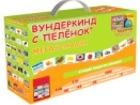 Уникальное изображение  Карточки Домана - 2 программы со скидкой 50% 38503143 в Москве