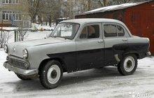 Москвич 407 1.4МТ, 1961, 32000км