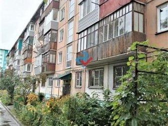 Прекрасный вариант для тех, кому надоело снимать жилье- 1-к квартира вашей мечты! Квартира общей площадью 31 кв, м, в панельном доме, в районе Китайской стены, в Бийске