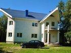Увидеть фотографию Продажа домов продаю коттедж в московской области 32717379 в Биробиджане