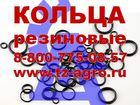Просмотреть фото  Уплотнительное кольцо 35634169 в Биробиджане