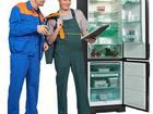 Фото в Ремонт электроники Ремонт холодильников Срочный ремонт домашних холодильников в Биробиджане 500