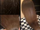 Скачать бесплатно foto  Полировка волос 38640115 в Благовещенске