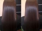 Скачать бесплатно фото  Ботокс для волос 38899114 в Благовещенске